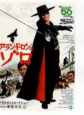 MCH26026 Alain Delon Zorro 1975 Japan Chirashi Movie Japanese Flier