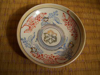Japanese used inn antique vintage old small plate so beautiful color dish souse