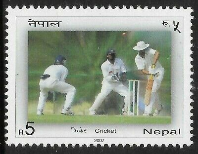 NEPAL 2007 CRICKET Single Value Mint Never Hinged