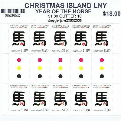 2014 Australia ♘ Christmas Island Year of the Horse ♘$1.80 gutter strip mint MNH