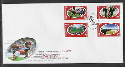 HONG KONG CHINA 2004 RUGBY SEVENS Joint Issue with New Zealand 4v FDC