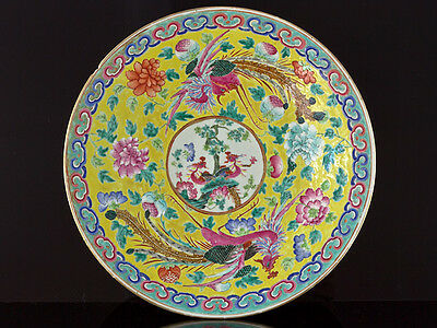 Chinese Qianlong Charger c1730