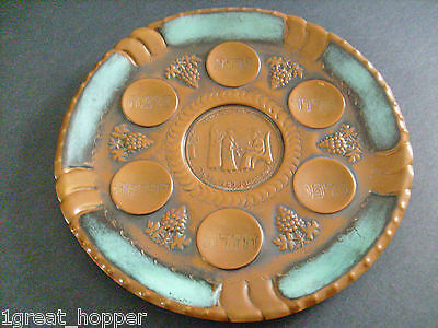 Vintage Brass Verdigris SEDER PLATE From Israel Moses and Aaron Before Moses