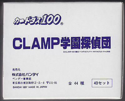 Clamp School Detectives Carddass Sealed box Japanese 160 Cards