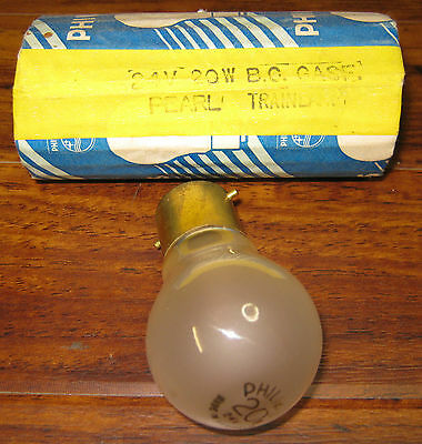 Vintage Train Lamp 24V 20Watt