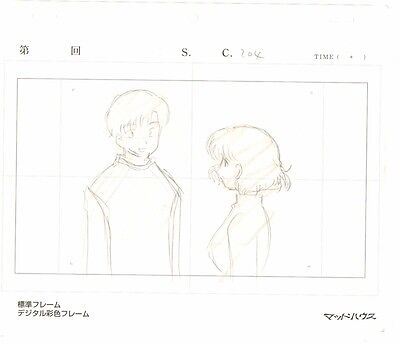 Anime Genga not Cel Chobits #29