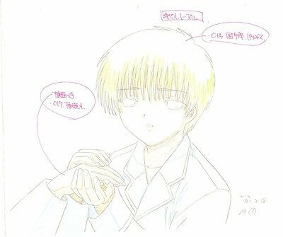 Anime Genga not Cel Chobits #34