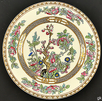 "6 Alfred Meakin of England Salad/Appetizer Plates ""India Tree"" Pattern"