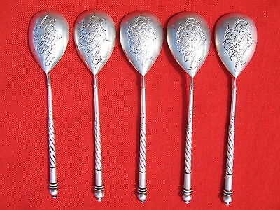 Russian Imperial 84 Silver Tee Spoons Set ( 5 items)