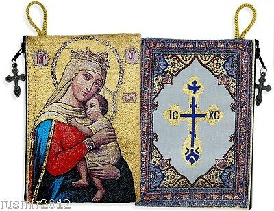 Virgin of Hope Icon Rosary Pouch
