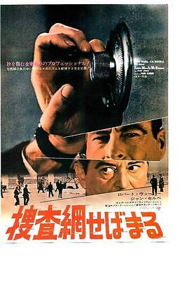 MCH26070 Every Man Is My Enemy 1970 Japan Movie Chirashi Japanese Flier Argento