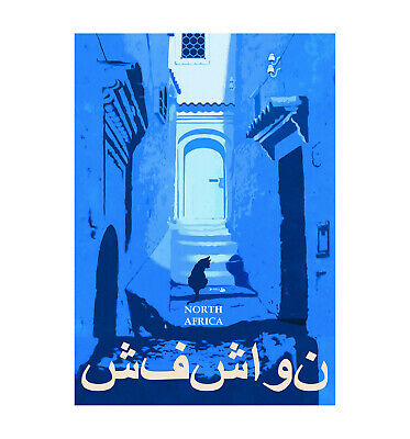 "MOROCCO  vintage travel art print  AFRICA canvas or satin Painting blue 28""x 20"""