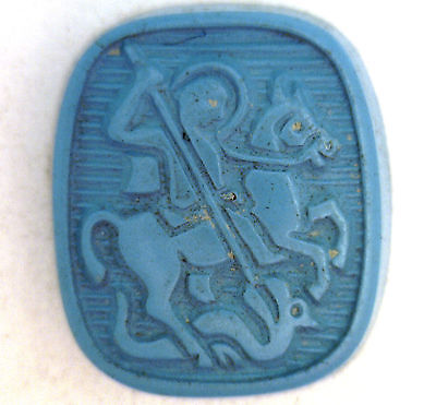 Antique Vintage Turquoise Cameo St. George & the Dragon on Horse Stone #ZZ60