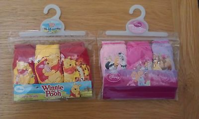 Girls 3 Pack Various Character Pants/Briefs
