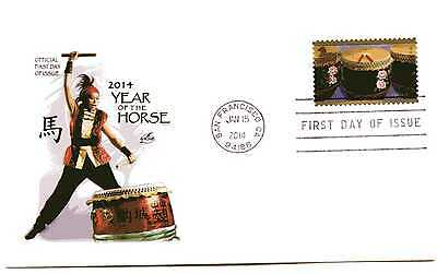 4846 Lunar New Year 2014, Year of the Horse, ArtCraft FDC