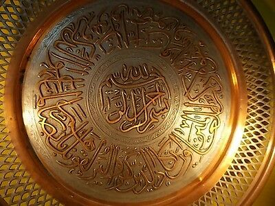 Islamic-Rare Tray-Arabic Calligraphy-Hand Hammered-Verse From Koran-Quran-Super