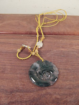 Chinese Knotted Necklace w. Agate Pendant (Dragon)