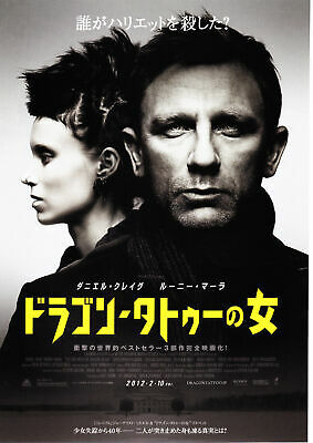 The Girl With the Dragon Tattoo Daniel Craig Rooney Japan Poster Chirashi C513