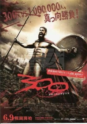300 Spartans Japan Mini Movie Poster Flyer Chirashi c18