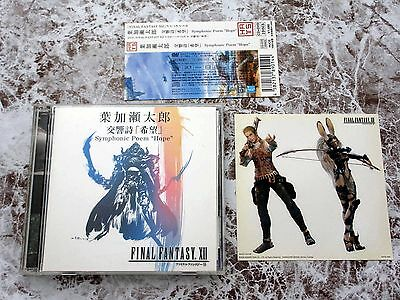 Taro Hakase Final Fantasy XII Symphonic Poem Hope Japan CD+DVD+Sticker w/OBI