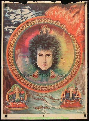 BOB DYLAN POSTER 1969 Folded EARTH WATER FIRE AIR Black Light Commerical Poster