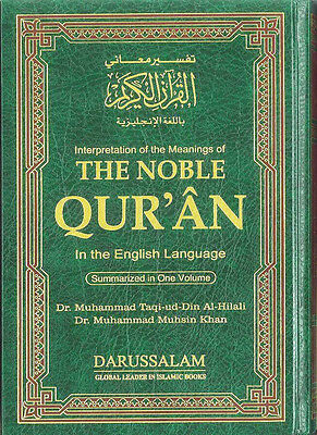 The Noble Qur'an - Arabic/ English (Side by Side) (Medium)