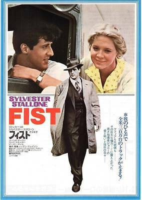 MCH26125 F.I.S.T 1978 Japan Movie Chirashi Japanese Flier Sylvester Stallone