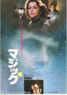 MCH26128 Magic 1978 Japan Movie Mini Poster Chirashi Flyer Anthony Hopkins