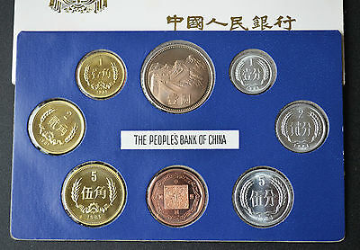 1981 China Proof Set In Original China Mint Packaging 7 Coins & Medal