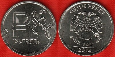 """Russia 1 rouble 2014 """"Symbol of the Ruble"""" UNC"""