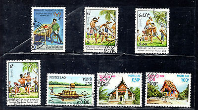 Laos Valores del año 1981-82 (BP-650)