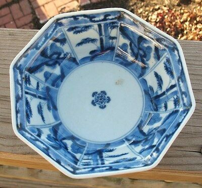 Japanese Porcelain Circa 1700 Arita Imari Bowl Signed Fuku Mark