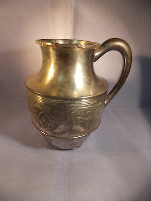 Antique- Essex Silver Co-Estimated Late 19 Century-Quadruple Plate-Water Pitcher
