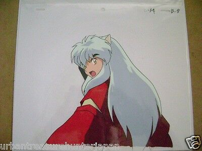 Inuyasha Rumiko Takahashi Anime Production Cel 9