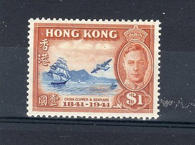 Hong Kong 1941 $1 Centenary of British Occupation MLH