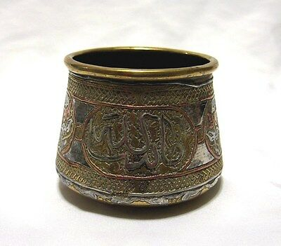 antique copper & silver inlaid Brass small vase Damascus Art metal bowl ISLAMIC