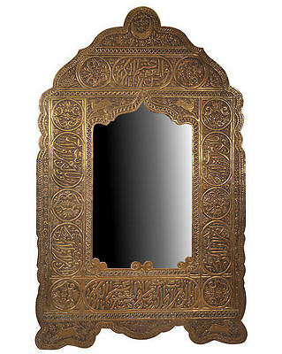 Antique Islamic Ottoman or Persian Chased & Embossed Copper Metal Mirror