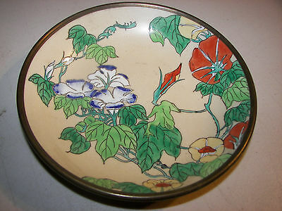 """Japanese Porcelain Ware Hand Decorated in Hong Kong 7 5/8"""" Flowered Dish/Bowl"""