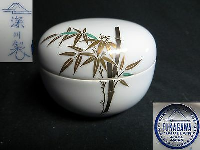 Japanese Fukagawa Seiji Porcelain Covered Jar Lidded Bowl Arita-yaki Imari Japan
