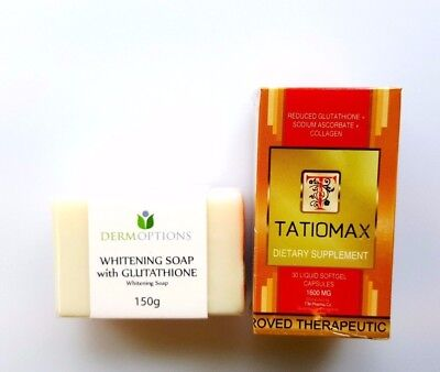 Glutathione Lotion SKIN Whitening Fades Strechmarks Lightens Dark Knees Elbows