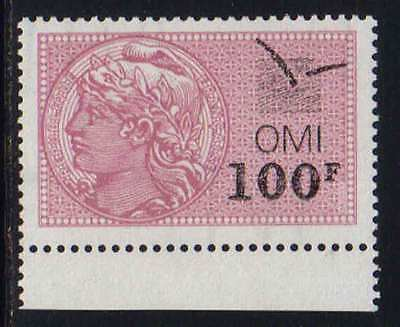 1992 Fiscal Office Migrations # 2 ** / Cote 55.00 Euro