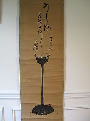 Fine Japanese 18~19th Century Zen Style Sumi Hand Painting Cricket & Lamp Scroll