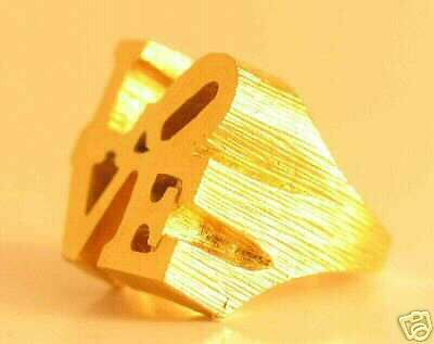 Robert Indiana Vintage Gold Ring LOVE Pop Art Jewelry