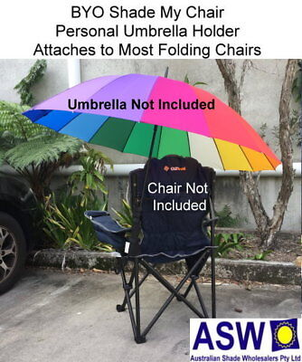 BYO SHADE MY CHAIR Umbrella Holder BLACK Personal Shade Attach Camping Chair