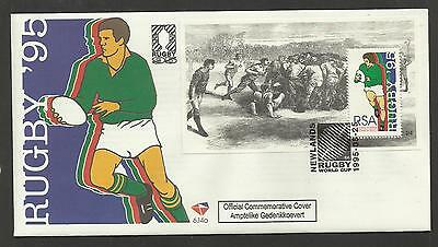 SOUTH AFRICA 1995 RUGBY WORLD CUP Souvenir Sheet FIRST DAY COVER