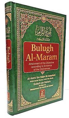 Bulugh Al Maram - Attainment of the Objective - HB