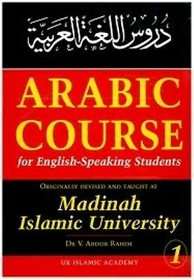 Arabic Course (For English Speaking Students) Volume 1