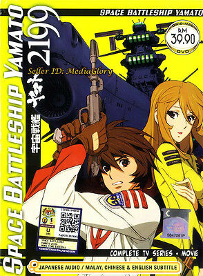 Space Battleship Yamato 2199 DVD Complete (1-26) + Movie Collection -US-ShipFAST