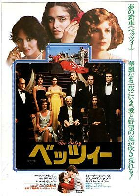 MCH26149 The Betsy 1978 Japan Movie Chirashi Japanese Flier