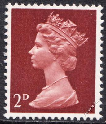 GB QEII 2d Lake-Brown Machin Definitive Missing Omitted Phosphor Error SG727Ey